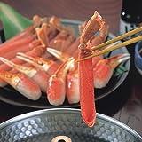 日本海・香住 (かすみ) のかにしゃぶセット 1.2kg
