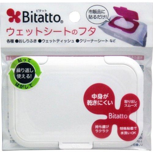 Bitatto ビタット ウェットシートのふた ホワイト3個...