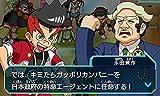 ヒーローバンク2 - 3DS 画像