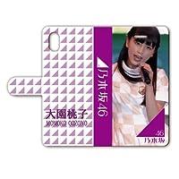 iPhoneX 手帳型ケース 『大園桃子』 ライブ Ver. IPXT059
