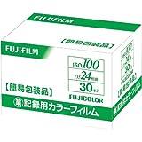 フジフイルム 業務用フィルム ISO100-24-30本パック