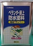 日本特殊塗料ベランダ・屋上防水塗料(家の防水)