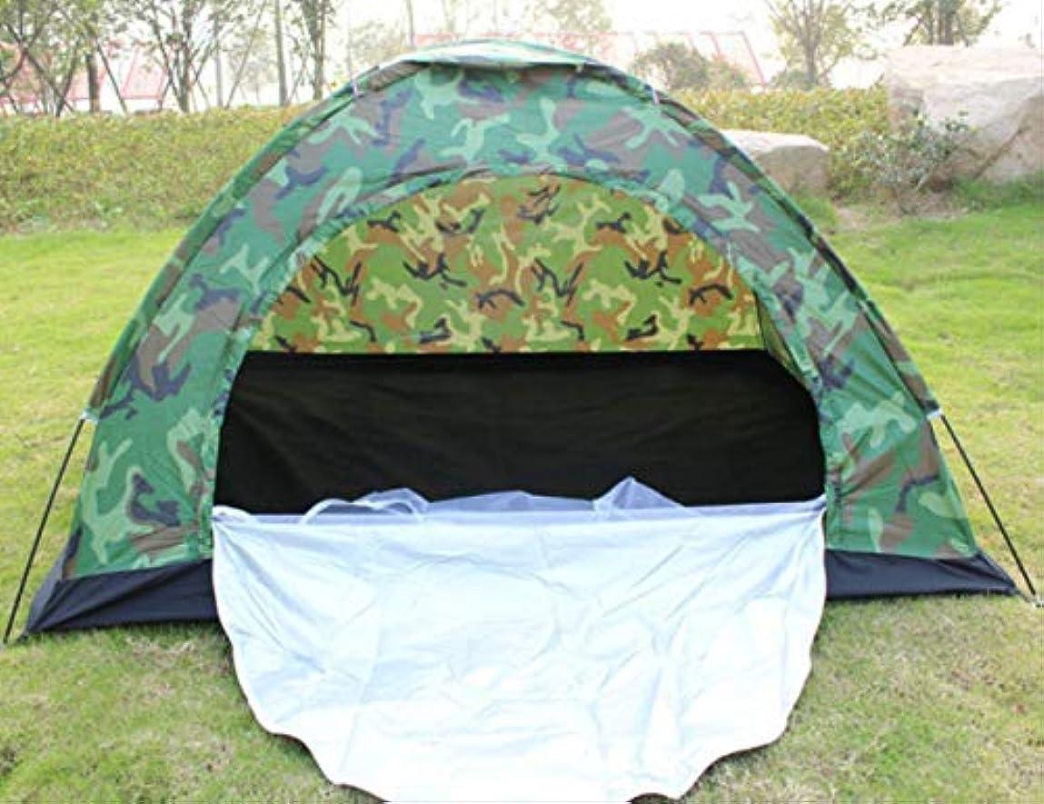 退屈共役余分な屋外のテントは手動で2つの浜のキャンプの軍隊の緑の迷彩デジタルギフトのテント200x150x110cm Aをセットアップします
