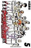 マウンドの太陽 5 (少年チャンピオン・コミックス)