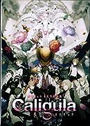 Caligula -カリギュラ- 第1話の画像