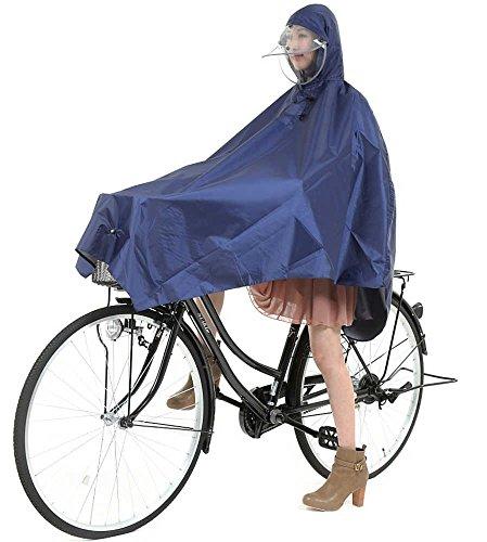 超 軽量 185g 自転車用 レインポンチョ 防水 無臭 男女兼用 フリーサイズ HIIRAGI [ヒイラギ] (ネイビー)