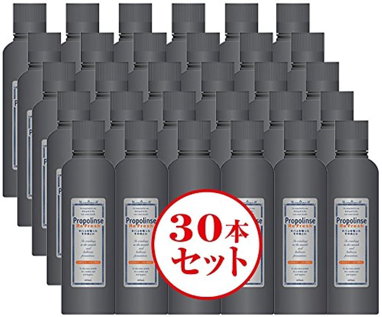 勃起被害者必要ないプロポリンス タバコ用600ml×30本