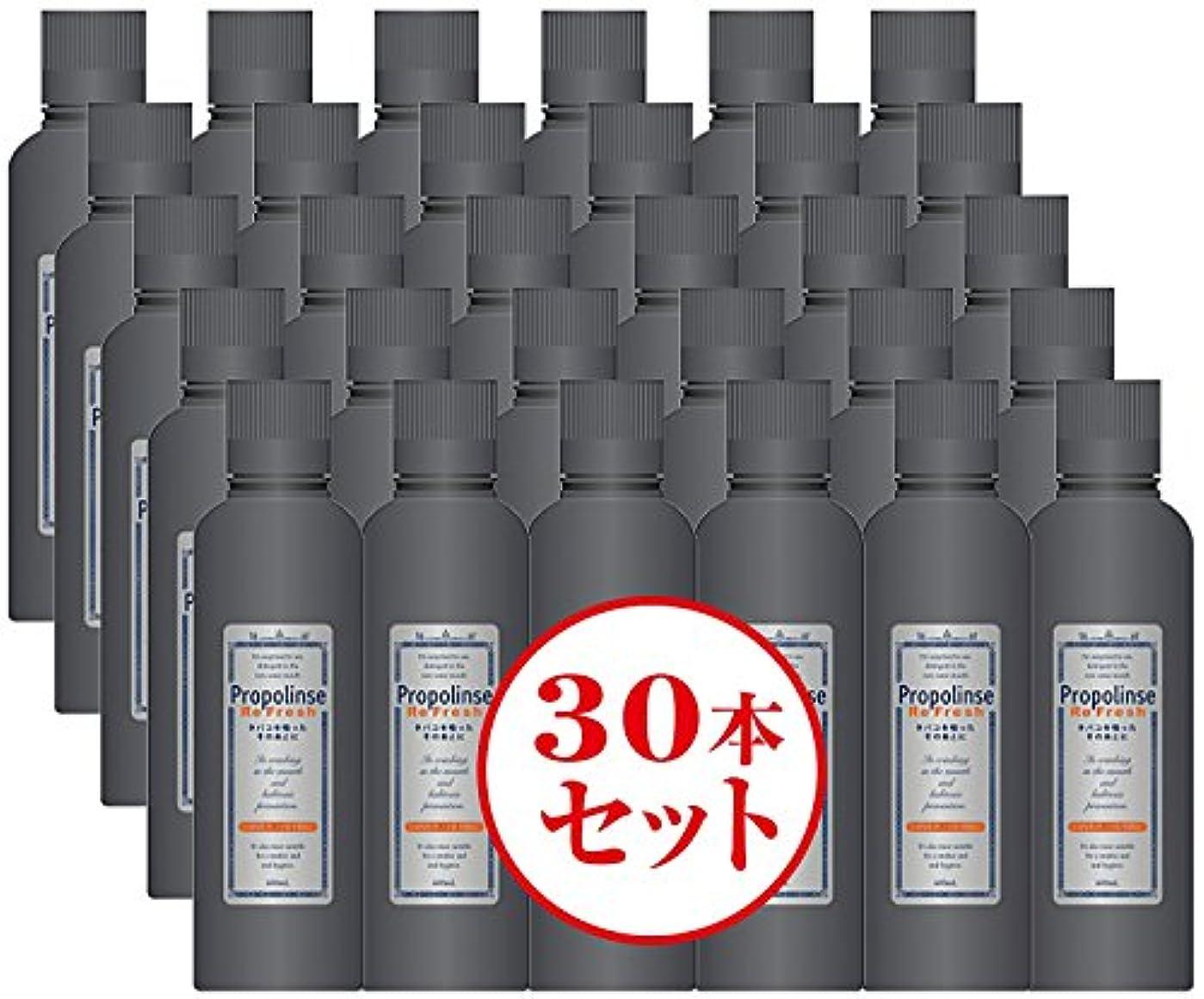 接辞考慮材料プロポリンス タバコ用600ml×30本