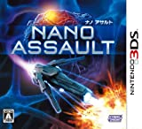 NANO ASSAULT (ナノアサルト) - 3DS
