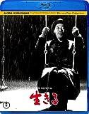生きる[Blu-ray/ブルーレイ]
