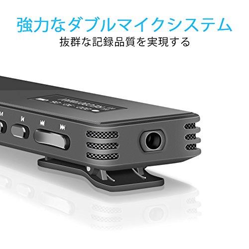 YEMENREN 8GB ボイスレコーダー ICレコーダー 録音機 (内蔵スピーカー 高音質 1年保証&日本語説明書付き)