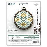 LECIEN 和もようのクロスステッチ 刺しゅうキット プチフレームの壁飾り 花菱 CSK2811