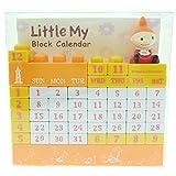 ムーミン ブロックカレンダー オレンジ・12765