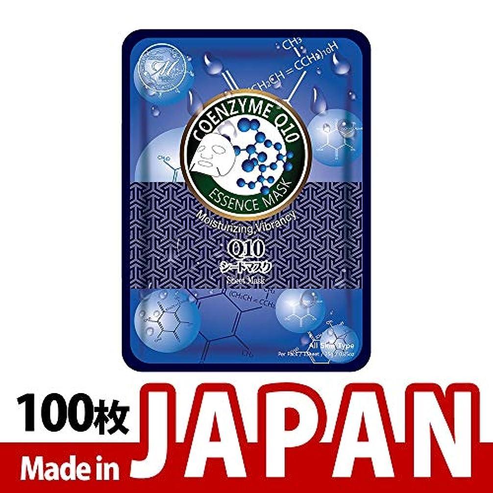 リスキーな機関なぜ【MT612-A-5】MITOMO日本製 シートマスク/10枚入り/100枚/美容液/マスクパック/送料無料