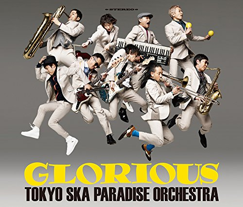 GLORIOUS(DVD2枚組)