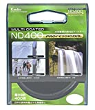 Kenko NDフィルター ND400 プロフェッショナル 58mm 光量調節用 158234
