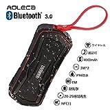 Aoleca Bluetooth対応 スピーカー ワイヤレス スピーカー ハンズフリー スピーカー IPX6 防水 防塵 耐衝撃 FM NFC付 アウトドア マイク搭載通話可能 4000mAHリチウム電池内臓 20時間連続再生 usbケーブルでスマートフォンに充電可能 (ブラック・ レッド)