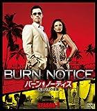 バーン・ノーティス 元スパイの逆襲 シーズン1 <SEASONSコンパクト・ボックス>[DVD]
