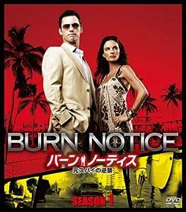 バーン・ノーティス 元スパイの逆襲 シーズン1 (SEASONSコンパクト・ボックス) [DVD]