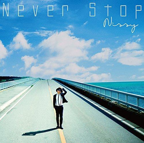 【Never Stop/Nissy(西島隆弘)】初のサマーチューンは沖縄ロケの爽やかMV♪歌詞ありの画像