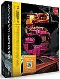 学生・教職員個人版 Adobe Creative Suite 5.5 Master Collection Macinto…