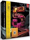 Adobe Creative Suite 5.5 Master Collection Macintosh版 アップグレード版「B」(CS3 MCからのアップグレード)