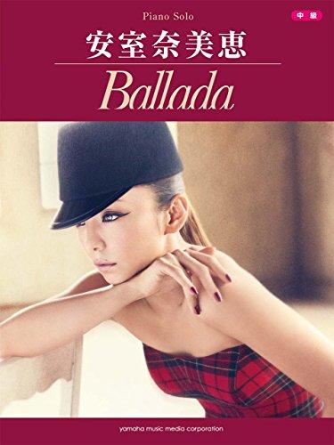 ピアノソロ 安室奈美恵 「Ballada」...
