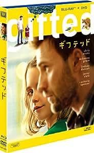 gifted/ギフテッド 2枚組ブルーレイ&DVD [Blu-ray]