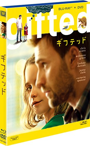 gifted/ギフテッド 2枚組ブルーレイ&DVD [Blu-ray]の詳細を見る