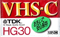 TDK HG-30 VHS-Cカセット2本組