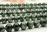 【幸運堂】 セラフィナイト 8mm [r494] 連売り商品 天然石 パワーストーン ビーズ