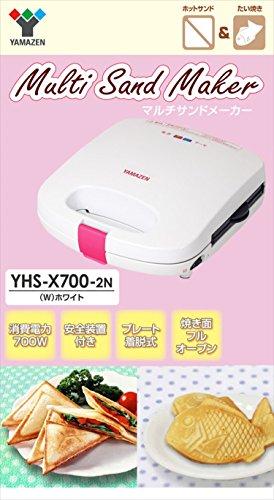 山善(YAMAZEN) マルチサンドメーカー (ホットサンド・たい焼きプレート付) ホワイト YHS-X700-2N(W)