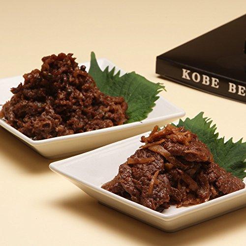 神戸牛 佃煮1個・しぐれ煮2個セット【秘密のケンミンSHOW に 兵庫県民の朝ごはんとして登場】