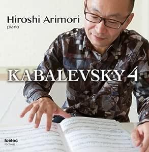 カバレフスキー4