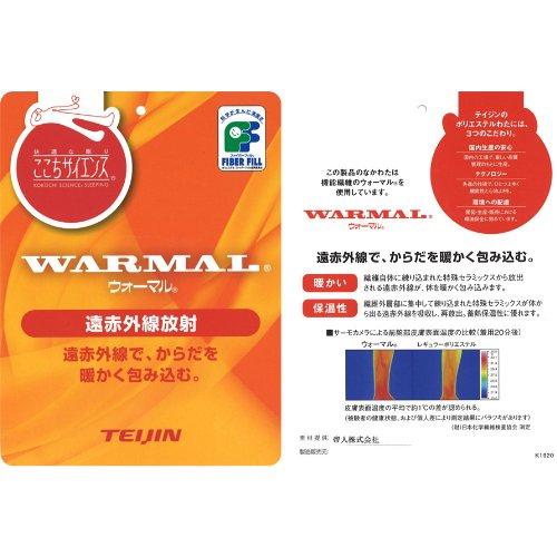 エムール 掛け布団 『クラッセウォーム』 シングル 遠赤外線わたウォーマル(R)使用 綿100% 日本製