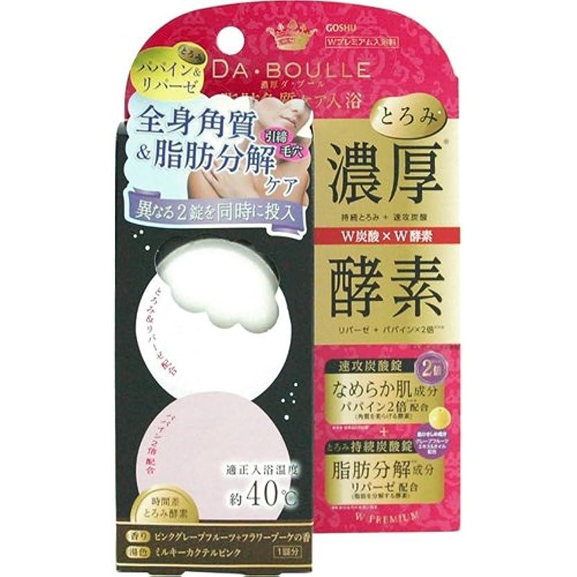 運営洗剤考えダ・ブール濃厚酵素 35GX2