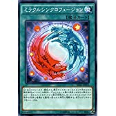 遊戯王 ミラクルシンクロフュージョン ペンデュラム・エボリューション(SD31) シングルカード