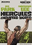 Hercules in the Haunted World [DVD]