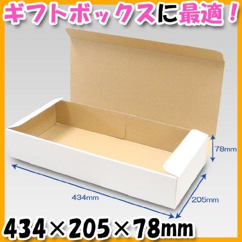 ダンボール N式箱(No.009)5枚セット (N式 ダンボール箱 段ボール箱 ギフトボックス ギフト箱 化粧箱 贈答用 組み立て式 組立式 折りたたみ式 折り畳み式)