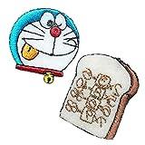ドラえもん 暗記パン ワッペン 刺繍 シール アイロン接着 2枚セット キャラクター アップリケ アイロンワッペン かわいい 手芸