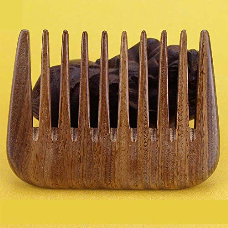 香り安定しました受賞FidgetGear 木の櫛メンズひげの広い歯のポケットのくし