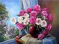 Diyの油絵子供のためのデジタル油絵大人初心者16x20インチ、窓越しの花--クリスマスの装飾ホームインテリアギフト (フレーム)