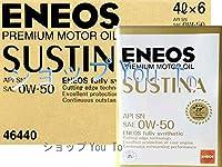 エネオス サスティナ 0W-50 4L缶×6缶  ENEOS SUSTINA