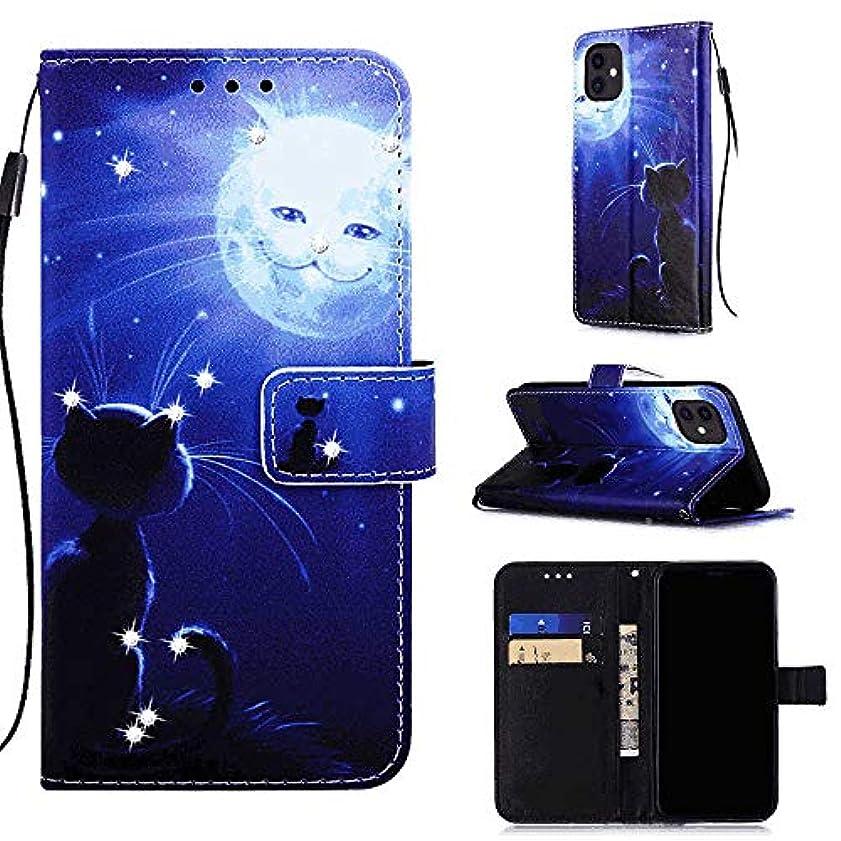 たっぷり凍結地上でPUレザー 手帳型 ケース 対応 サムスン ギャラクシー Samsung Galaxy S20 Ultra 本革 財布 カバー収納 耐摩擦 手帳型ケース