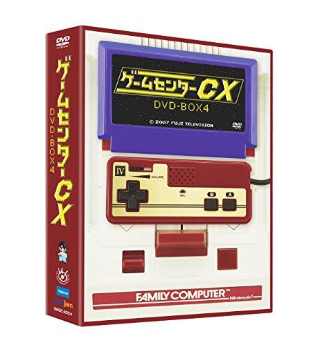 ゲームセンターCX DVD-BOX4