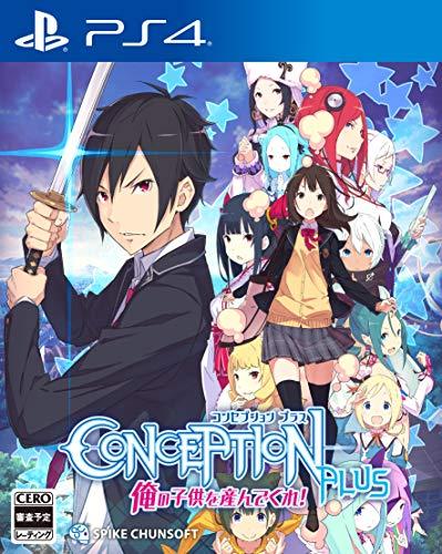 【PS4】CONCEPTION PLUS