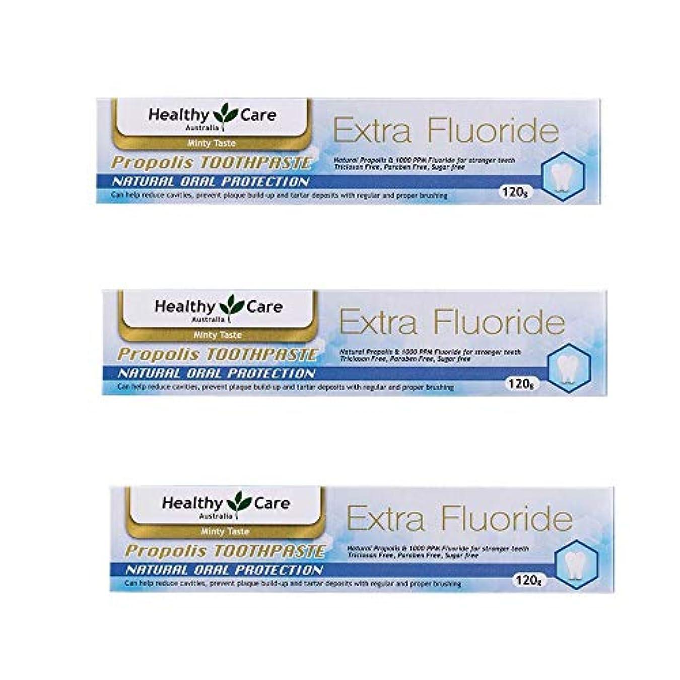 寛容な煩わしい有名[Healty Care]プロポリス+エクストラフッ素 歯磨き粉(ミント味)120g×3本セット[海外直送品]