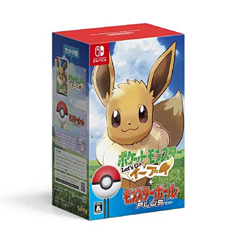 Pokemon Let S Go Eevee Monster Ball Plus Set Nintendo Switch