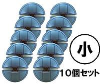 日本製 ケーブル巻(小) ブルー 10個セット かりかりワインダー