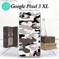 Google Pixel 3 XL スマホケース カバー 迷彩A グレーA 【対応機種:Google Pixel 3 XL】【アルファベット [N]】